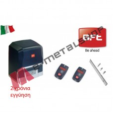 Μοτέρ συρόμενης γκαραζόπορτας έως 1500kgr BFT ARES BT A1500 (Με πλακέτα, 2κοντρόλ, 4m κρεμαγιέρα)
