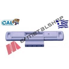 Κλειδαριά CAL Doublex Classic με κλειδί για συρόμενα κουφώματα (Λευκή) για πόρτες και παράθυρα