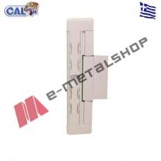 Κλειδαριά CAL Doublex Oval για συρόμενες λεπτή ( πάχος 6,5mm) για πόρτες και παράθυρα
