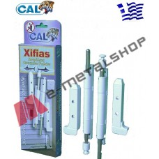 Κλειδαριά ασφαλείας για ρολά CAL XIFIAS