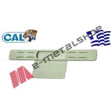 Χούφτα CAL Doublex OVAL για φιλητά συρόμενα κουφώματα για πόρτες και παράθυρα