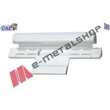 Χούφτα CAL Doublex OVAL με λαβή για φιλητά συρόμενα κουφώματα για πόρτες και παράθυρα