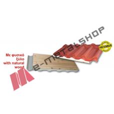 Πάνελ Κεραμίδι με πλανισμένο ξύλο (τιμή τ.μ) LEB