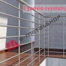 Κάγκελα μπαλκονιού ή σκάλας, αλουμινίου τύπου INOX F50 Accord Aluminco (τιμή τρέχοντος μέτρου)