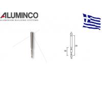 Ενδοδαπέδιο στήριγμα κολώνας για κάγκελα αλουμινίου τύπου INOX Aluminco 4167