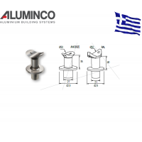 Στήριγμα κουπαστής για κάγκελα αλουμινίου τύπου INOX Aluminco 4314
