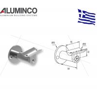 Επιτοίχιο στήριγμα κουπαστής για κάγκελα αλουμινίου τύπου INOX F50-200 Aluminco 4140