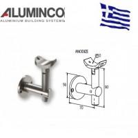 Επιτοίχιο στήριγμα κουπαστής για κάγκελα αλουμινίου τύπου INOX F50-200 Aluminco 4165