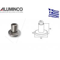Πέλμα στήριξης εξωτερικό για κολώνα αλουμινίου τύπου Inox Aluminco 4112