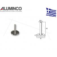 Πέλμα στήριξης Φ85 για κολώνα αλουμινίου τύπου Inox Φ42 Aluminco 4115