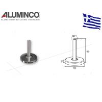 Πέλμα στήριξης για κολώνα αλουμινίου τύπου Inox Φ42 Aluminco 4117