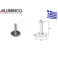 Πέλμα στήριξης για κολώνα αλουμινίου τύπου Inox Φ50 Aluminco 4119