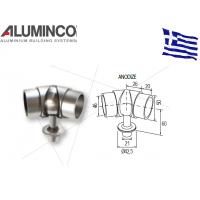 Σύνδεσμος μεταβλητής γωνίας για κάγκελα Inox κουπαστής  Φ50 με κολώνα Φ42 Aluminco 4319