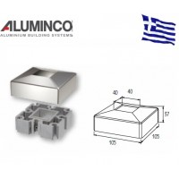 Πέλμα στήριξης για κολώνα αλουμινίου τύπου Inox 40x40 Aluminco 4122
