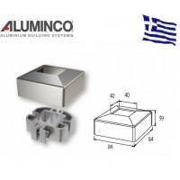 Πέλμα στήριξης για κολώνα αλουμινίου τύπου Inox 40x40 Aluminco 4124