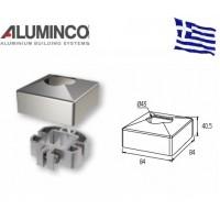 Πέλμα στήριξης για κολώνα αλουμινίου τύπου Inox Φ42 Aluminco 4126