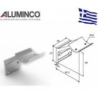 Επιτοίχιο στήριγμα κουπαστής για κάγκελα αλουμινίου τύπου INOX F50-200 Aluminco 4134