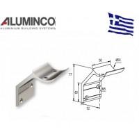Επιτοίχιο στήριγμα κουπαστής για κάγκελα αλουμινίου τύπου INOX F50-200 Aluminco 4141