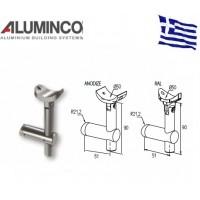 Στήριγμα κουπαστής Inox F50-200 και κολόνας Φ42 Aluminco 4169