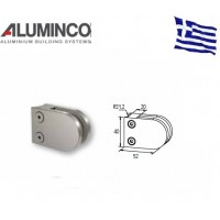 Στήριγμα τζαμιού 6-8mm κολόνας Φ42 Aluminco Inox 316 F50 4172