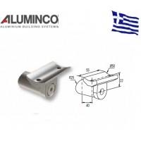 Στήριγμα κουπαστής Inox F50-200 και κολόνας F50-101 Aluminco 4180