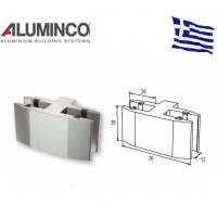 Στήριγμα τζαμιού διπλό 8-10mm για κολώνα F50-102 Aluminco 4190
