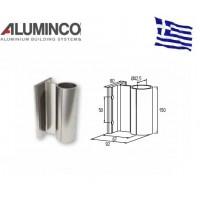 Επιτοίχιο στήριγμα κολώνας Φ42 για κάγκελα αλουμινίου τύπου INOX F50 Aluminco 4194