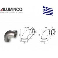 Σύνδεσμος κουπαστών γωνιακός Φ50 90 μοιρών Aluminco 4219