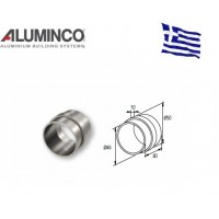 Σύνδεσμος κουπαστών εξωτερικός F50 Aluminco 4241