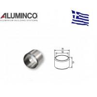 Σύνδεσμος οδηγών Φ30 ευθεία Aluminco F50 4242