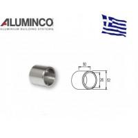 Σύνδεσμος κολόνας F50 102/106 Με προφίλ Φ26 Aluminco F50 4244