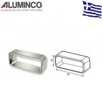 Σύνδεσμος κουπαστών 80x30 ευθεία Aluminco F50 4249