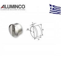 Σύνδεσμος κουπαστής F50-200 Aluminco 4257