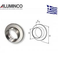 Αρμοκάλυπτρο κουπαστής F50-200 με καπάκι για κάγκελα αλουμινίου τύπου INOX F50 Aluminco 4509Z