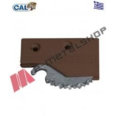 Ασφάλεια συρόμενων CAL Τιγράκι για πόρτες και παράθυρα (καφέ χρώμα)