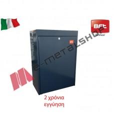 Μοτέρ για συρόμενη γκαραζόπορτα έως 3500kgr BFT SP3500 (Με πλακέτα)