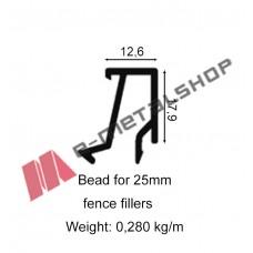 Πηχάκι για κολώνα 60x60 αλουμινίου για τάβλα 25mm 6060P3 (τιμή μέτρου)