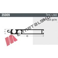Τερματικό 35009 Alumil