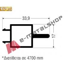 Μπινί M14637 Smartia Alumil 4.7m