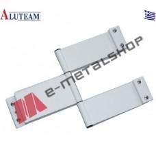 Μάσκουλο CAMERA EUROPEA M.M-100-240 λευκό ALUTEAM