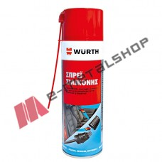 Σπρέι σιλικόνης για λίπανση Wurth