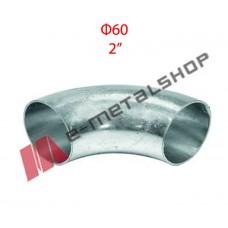 Καμπύλη οξυγόνου γαλβανιζέ Φ60 (2'')