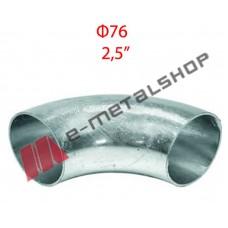 Καμπύλη οξυγόνου γαλβανιζέ Φ76 (2.5'')