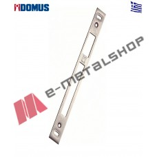 Αντίκρυσμα ρυθμιζόμενο,χυτό για μαχαιρωτή camera 91486 Domus (91486)