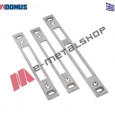 Αντίκρυσμα σετ 4 τμχ για κλειδαριά γραναζωτή TOPGEAR 5 σημείων EURO16 χρώμιο Domus (94785)