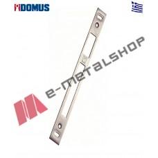 Αντίκρυσμα ρυθμιζόμενο για γλωσσού και μαχαιρωτή Inox Domus (90185X)