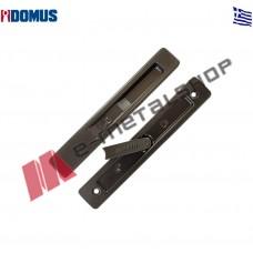 Κλειδαριά μαύρη (75101Μ) Domus