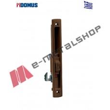 Κλειδαριά Kliklok για συρόμενες πόρτες αλουμινίου καφέ Domus (7610X)