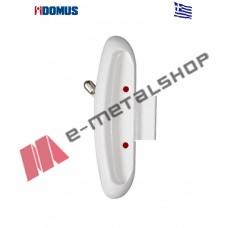Πρόσθετη ασφάλεια συρόμενων για μονόφυλλο, λευκή 6463L Domus