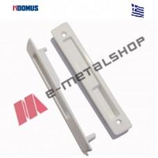 DSL χούφτες σετ για δίφυλλο λευκό Domus (7842L)